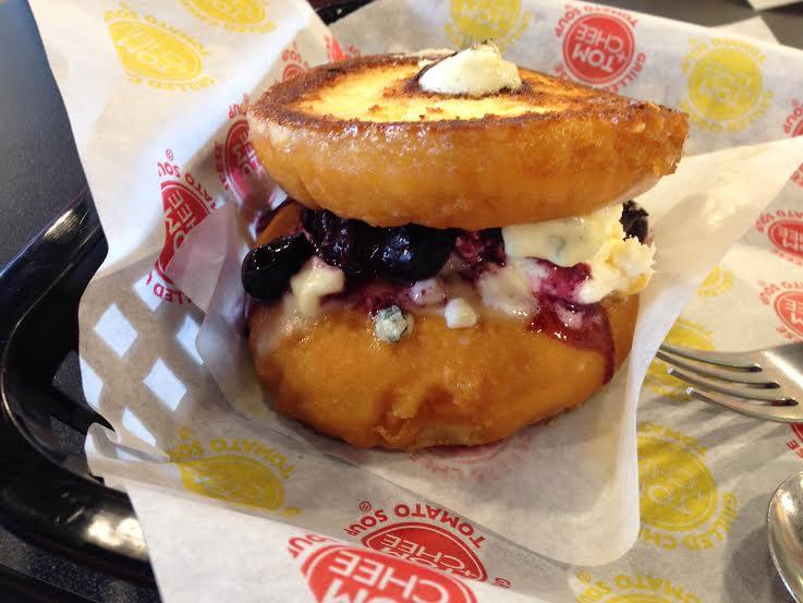 Donut thing idk